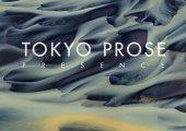MUSIC | Album of the Week: Tokyo Prose 'Presence'